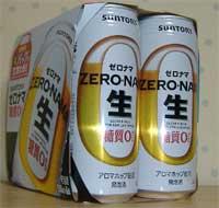 zeronama2.jpg